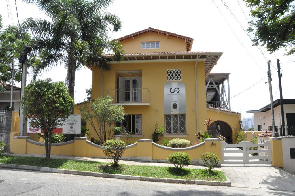 Casa Guilherme de Almeida, em São Paulo